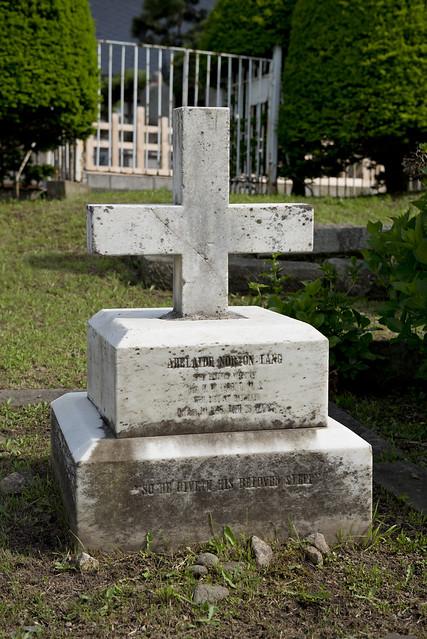 函館外国人墓地 17 Mrs Adelaide N. Lang 1868-1896
