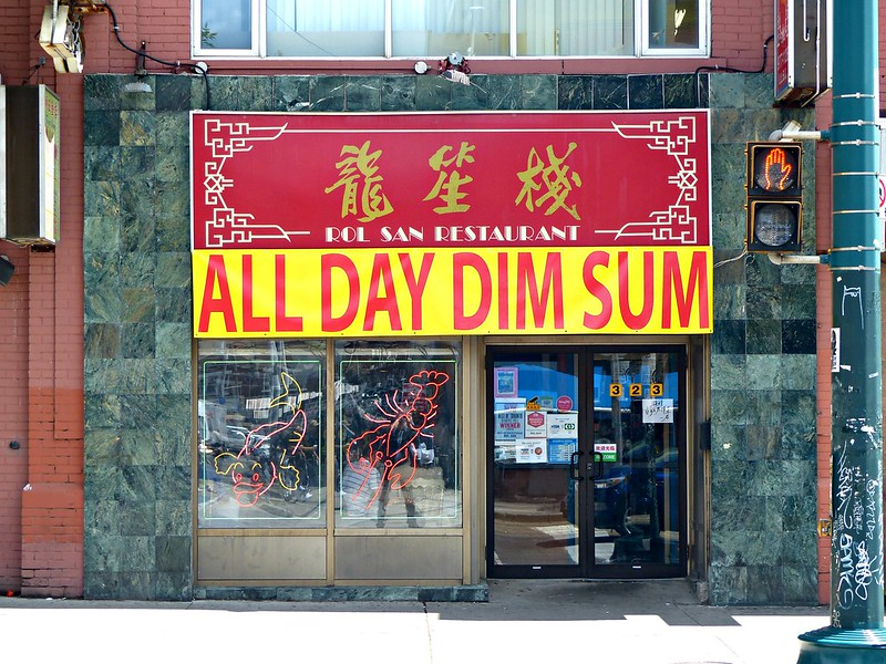 Chinese Food in Toronto (21) - 21 June 2017