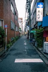 Sumida - Tokyo, Japan