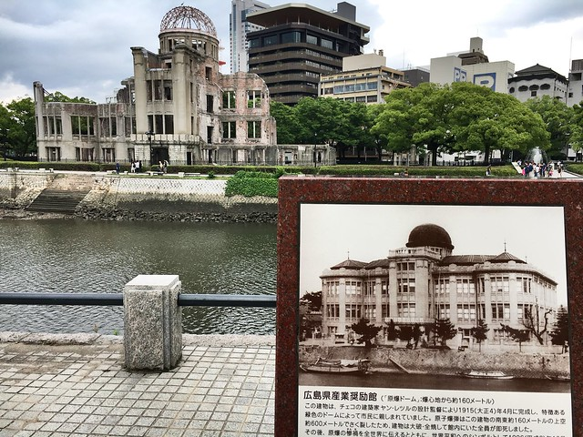 Hiroshima, Building after nuclear bomb
