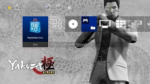 Yakuza Kiwami Pre-order Theme   by PlayStation.Blog