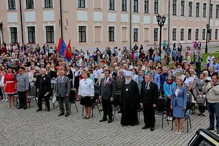 День России 130