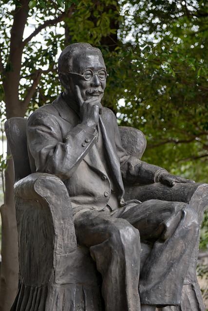 多磨霊園 Tama Cemetery - Nitobe Inazo 1862-1933