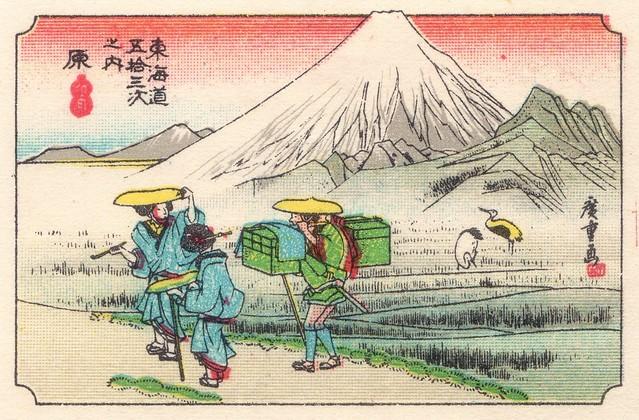 japon allumettes125
