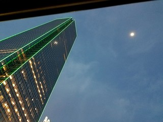 Took this from a car window, It's the Bank of America Plaza on Main St. Dallas. | by kerenmelgarejo