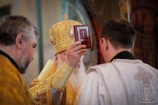 Божественная литургия 753