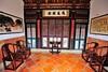 水頭63號民宿(鳳毛麟趾)精雕細琢的前廳
