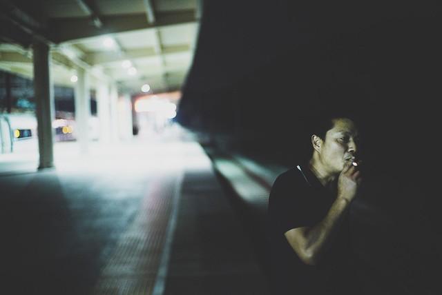 China Train Station at Night