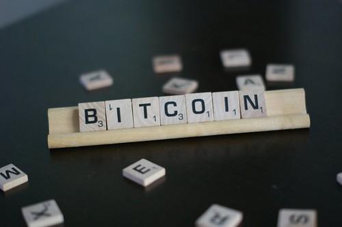 bitcoin | by aronbaker2
