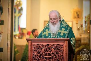 Божественная литургия 455