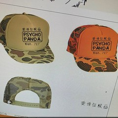 Available 7.17.17 ✌:heart:️:panda_face::registered: #ppstwr #streetwear #dmv #diy #streetfashion #streetstyle #camo #headwear #illest #igdaily #BeWise #ThankTheMostHigh #NeverPanic #SaveThePandas