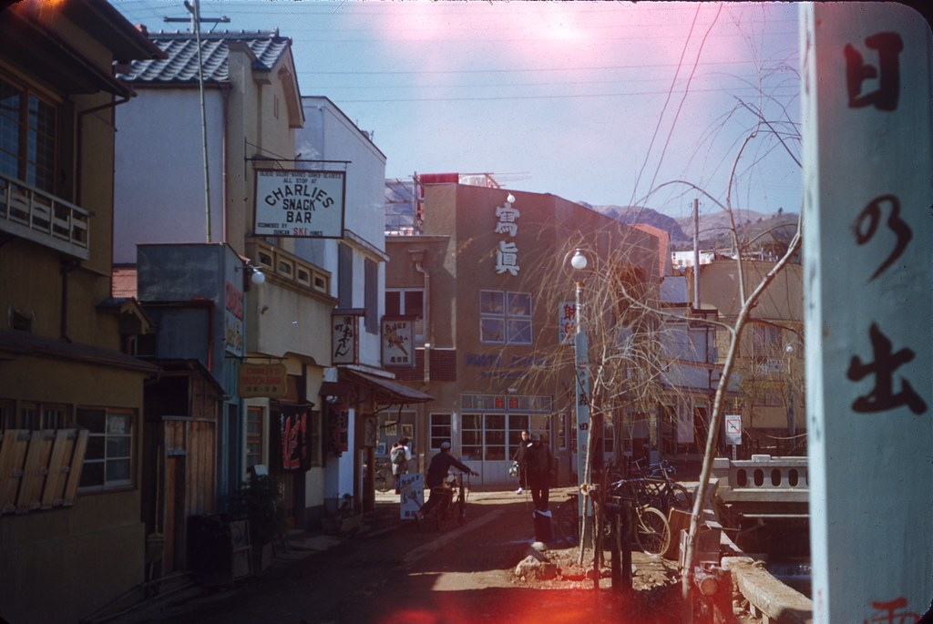A side Street in Atami, 1952