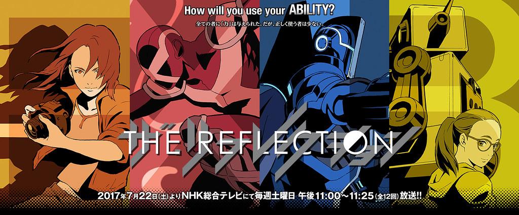 170705 -「日笠陽子×三瓶由布子」致命反派、美日合作動畫《THE REFLECTION》聲優13人陣容&新PV公開!