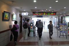 全駅でSuica・PASMOおよび全国相互利用対応のICカード乗車券を利用可