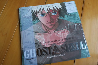 The original Ghost In The Shell soundtrack