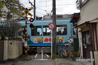 江ノ電「カール号」   by wahaha_wu
