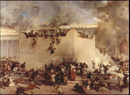 Tisha B'Av - תשעה באב‎ <> Commemorates The Two Destructions of The Temple In Jerusalem
