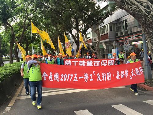 圖06石油工會動員參與本次遊行的行動