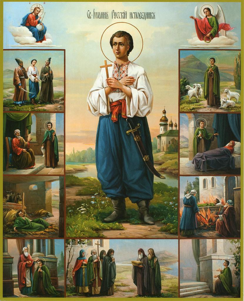 Посмертные чудеса и почитание святого праведника Иоанна Русского