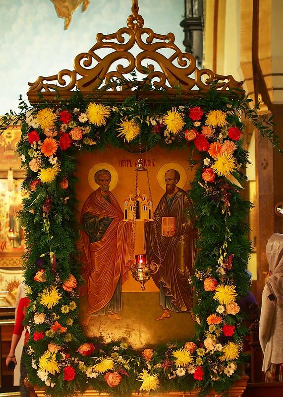 День Свв. Апп. Петра и Павла