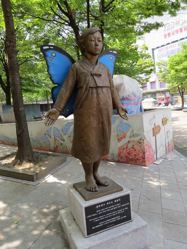 Ewha Campus: Comfort Women Statue