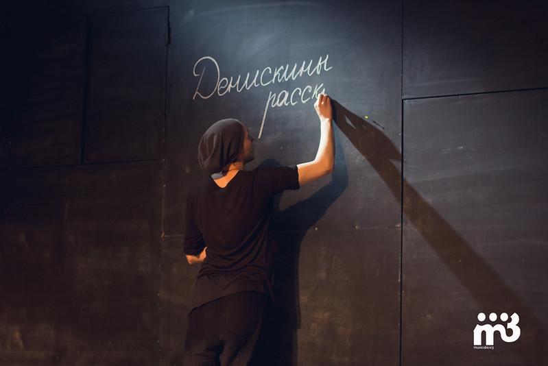 deniskinyrasskszy_iliyaarhipov_05