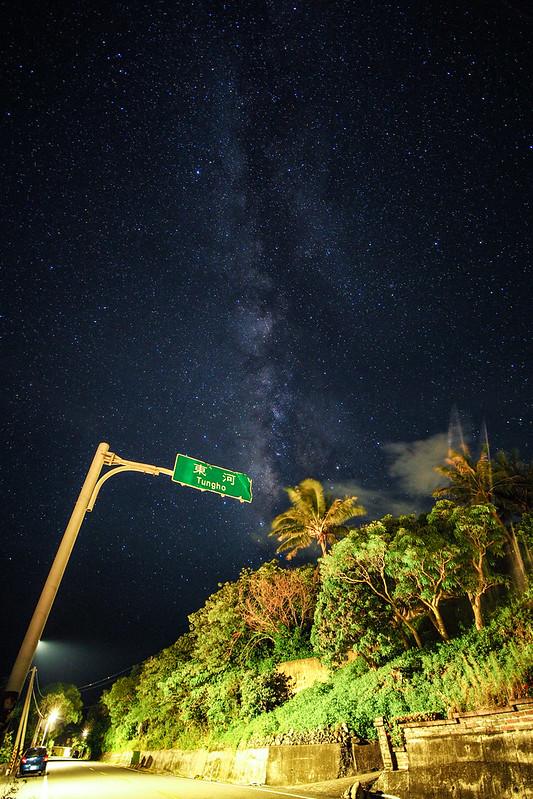 東河的那個銀河|Milkyway