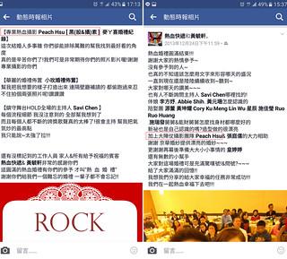 2012-12-24-thanks | by 桃子先生