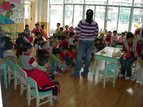 kindergarten classroom | by towodo