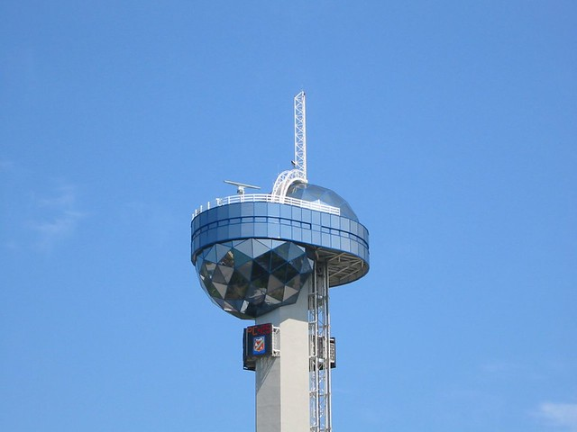 Navy navigation tower (2003-07-062)