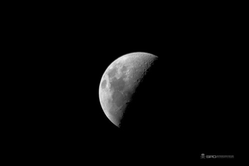 Moon 5.1.17 | by DSMSII