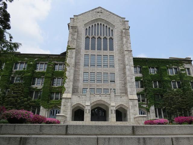Ewha Campus