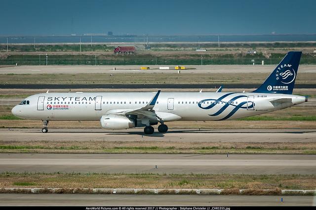 [PVG.2016] #China.Eastern.Airlines #MU #Airbus #A321 #B-1838 #SkyTeam #awp