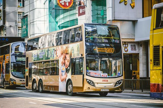 ADL E500 MMC_SB5243