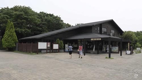 EAAF063 Tokyo Port Wild Bird Park