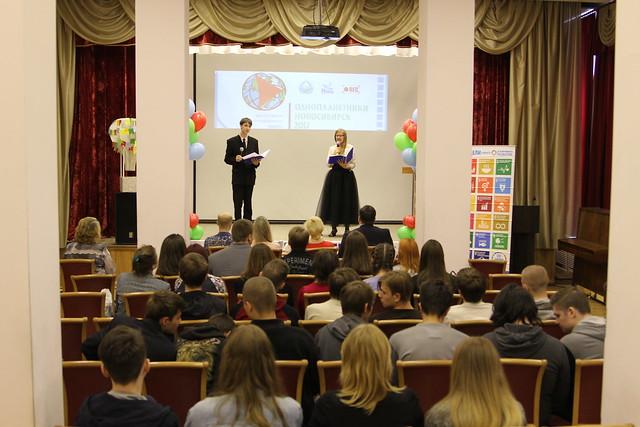 Russia-2017-05-25-Siberian Film Festival Awakens Youthful Creativity