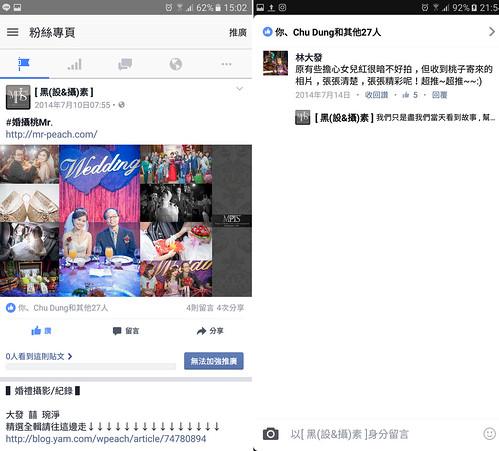 2014-0511-thanks   by 桃子先生