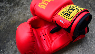 Boxing gloves | by franzkohler