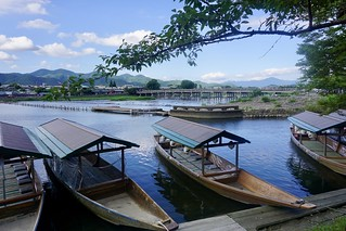 Katsura River | by chillyistkult