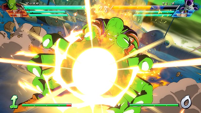 Piccolo_This Gonna Hurt