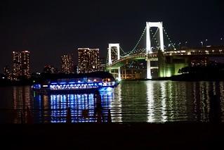 Tokyo Rainbow Bridge | by chillyistkult