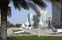 Heritage Park, Abu Dhabi, UAE