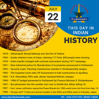 July 22nd in INDIAN History.