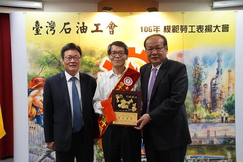 圖03莊理事長與陳董事長頒獎向模範勞工致意