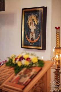 Божественная литургия 200