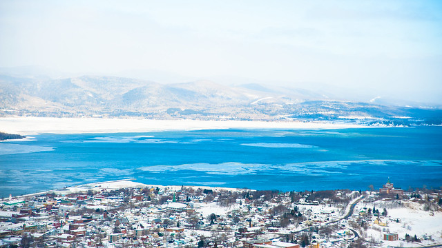 View of Québec from New-Brunswick