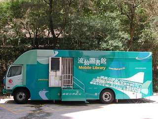 Mitsubishi Fuso Fighter Mobile Library(LCSD)