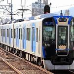 いつかの阪神電車5700系 5701F ブルーリボン賞受賞記念ラッピング ヘッドライトの王冠がダサかった #いつかの #鉄道写真 #いつかのシリーズ