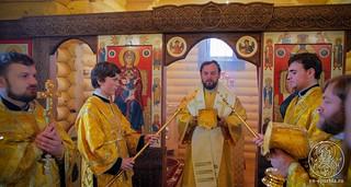 Божественная литургия 16