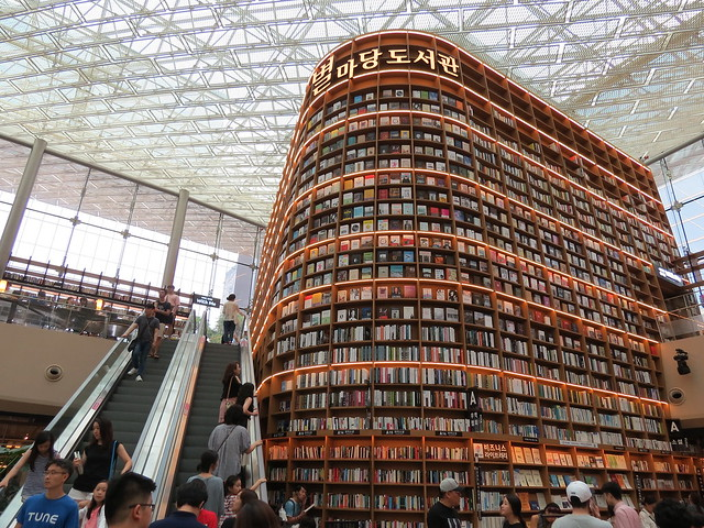 Coex Mall Library